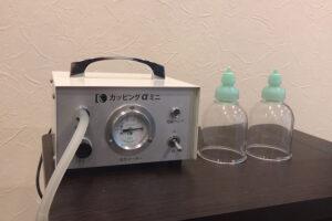吸角療法機器